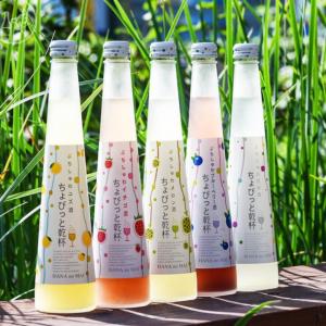 Factory triangle shape 250ml 330ml fizzy water soda drinks glass bottle