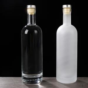 500ml slim round Vodka glass bottle